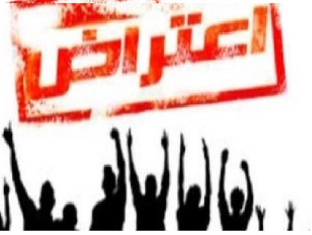 کارگران ﮔﺮﻭﻩ ﻣﻠﯽ ﺻﻨﻌﺘﯽ ﻓﻮﻻﺩ ﺍﯾﺮﺍﻥ ، همزمان با سفر روحانی به استان خوزستان،به اعتصابشان ادامه دادند و اطراف میدان فرودگاه اهواز تجمع کردند. کارگران معترض پایان اعتصابشان را منوط به پرداخت مطالباتشان کردند