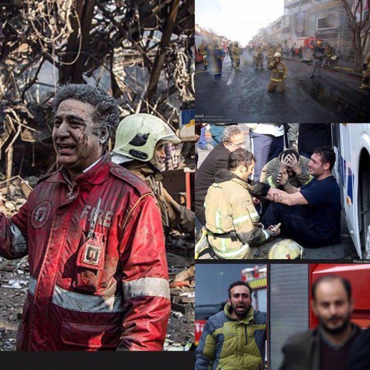 فاجعه آتش سوزی ساختمان پلاسکو تهران