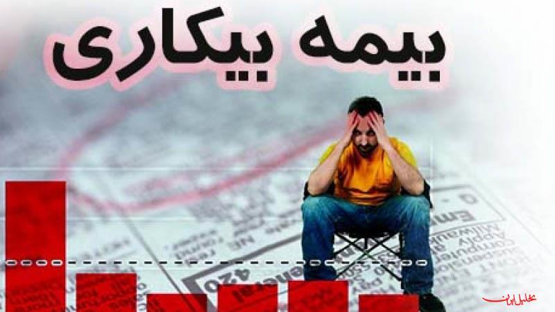 مدیر کل تعاون، کار و رفاه اجتماعی تهران با اشاره به اینکه یک چهارم مقرری بگیران بیمه بیکاری کشور، در تهران هستند، از واگذاری تدریجی پرداخت این بیمه به کاریابیها از سال ۹۶ خبرداد.