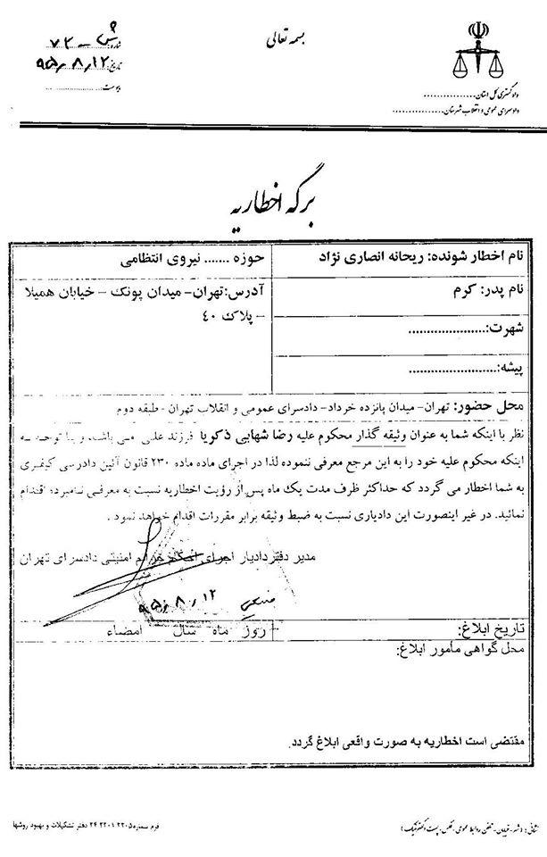 رضا شهابی عضو هیات مدیره سندیکای کارگران شرکت واحد اتوبوسرانی تهران و حومه از سوی دادستانی تهران برای بازگشت به زندان تحت فشار قرار گرفته است و این در حالی است که دوره ی حبس شهابی پایان یافته است.