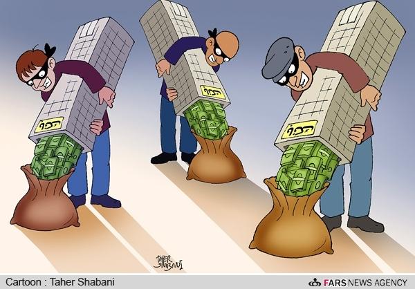 به گزارش کاروکارگر؛ با کاهش نرخ سود بانکی اکثر بانکها برای این که بتوانند مشتریان خود را حفظ کرده و آنها را از دست ندهند سرمایه گذاری در صندوقهای سرمایه گذاری بانکها با سود حدود ۱۹ تا ۲۰ درصد را پیشنهاد میدهند. منابع این صندوقها باید منجر به خرید اوراق در بازار سرمایه شود اما حجم ناچیزی از این منابع وارد بازار سرمایه میشود.