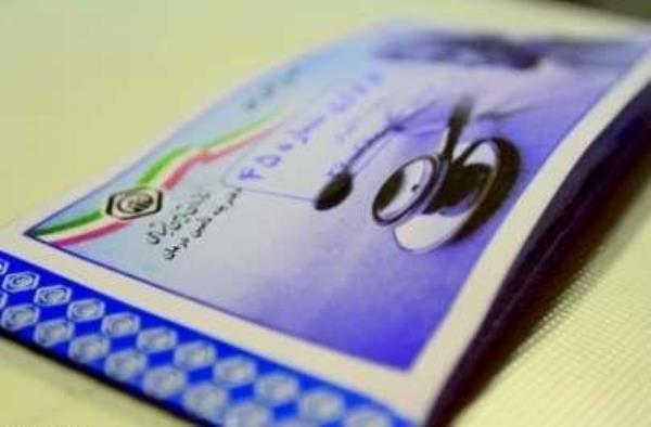 حق بیمه 300 کارگر خیام الکتریک ناقص پرداخت شده است