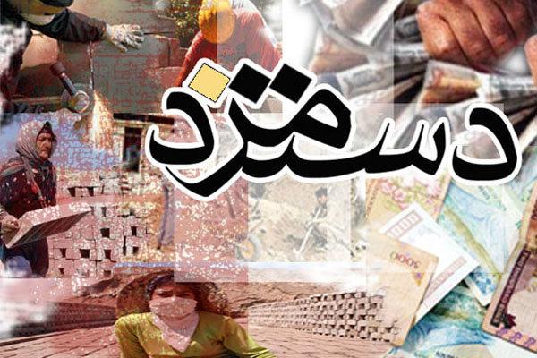 اجرای سیاستهای تعدیل اقتصادی، زنجیره حقوق صنفی کارگران ایران دچار از هم گسیختگی شده است و مادامی که این گسیختگی ترمیم نشود هرگونه دستاورد صنفی برای کارگران در قالب مقررات زدایی از روابط کار رنگ خواهد باخت.