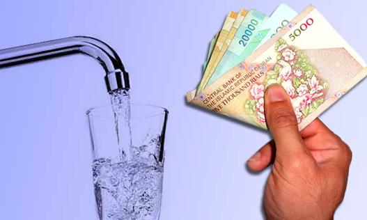 نمایندگان مجلس مقرر کردند در سال آینده علاوه بر نرخ آب بهای شهری، به ازای هر مترمکعب فروش آب شرب، ۱۵ تومان از مشترکان دریافت شود.