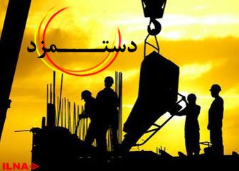 اتحادیه کارگران شهرداری تهران با صدور بیانیهای خواستار تعیین دقیق حداقل دستمزد براساس نرخ واقعی تورم و محاسبات سبد معیشت خانوار شدهاست.