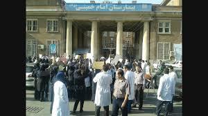 تجمع اعتراضی پرستاران بیمارستان خمینی