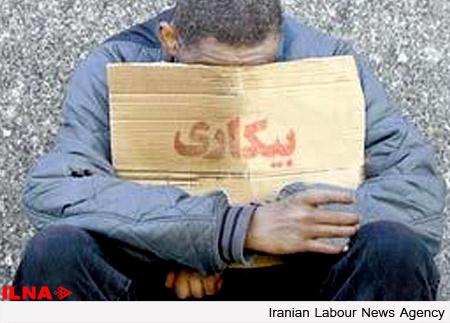 کارگران بیکار شده فولاد زاگرس در قروه کردستان از فرط بیکاری به مشاغل کاذب روی آوردهاند و یا به شهرهای بزرگ مهاجرت کردهاند