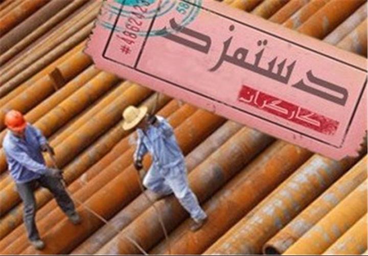 به نوشته خبرگزاری دولتی مهر در تاریخ روزجمعه ۲۷اسفند۱۳۹۵ آمده است: مجموع حداقل دریافتی یک کارگر با حداقل حقوق پایه مصوب، با احتساب ملحقات در سال آینده یک میلیون و ۱۳۰ هزار تومان خواهد بود.