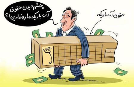 به نوشته خبرگزاری دولتی مهر در تاریخ روزجمعه ۲۷اسفند۱۳۹۵ آمده است: رئیس کل بانک مرکزی از ارائه فهرست دوم و ٥٠ نفره بدهکاران کلان بانکی به دادستانی تهران خبر داد و گفت: این فهرست شامل بزرگترین پروندههای بدهی بانکی است.
