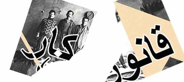«عبدالـله وطن خواه» فعال صنفی کارگری در گفت و گو با ایلنا، اظهار داشت: اولویت اصلی کارگران و تشکلهای کارگری مقابله هدفمند با لایحه اصلاح قانون کار است چرا که قدرت تخریب آن به اندازه است که در صورت قانونی شدن آن هیچ جایی برای مطالبه گری کارگران و مزد بگیران باقی نخواهد گذاشت.