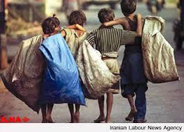 به گزارش خبرگزاری ایلنا درتاریخ روزجمعه۰۱اردیبهشت ۱۳۹۶ آمده است : مدیرعامل انجمن حمایت از کودکان کار میگوید: کار کودک پدیده ای تک سببی نیست و ریشه در نابسامانی های اقتصادی، فرهنگی، سیاسی دارد.