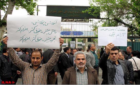 به گزارش خبرگزاری هرانا درتاریخ روز سهشنبه ۲۹ فروردین ۱۳۹۶ آمده است : روز گذشته و امروز، پنج تجمع اعتراضی در نقاط مختلف کشور برگزار شد